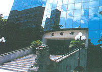 Lingnan - Zhong Shan University, Canton